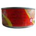 Atún Montesol de 170 g., Filete de Caballa en aceite vegetal por 48 unidades.